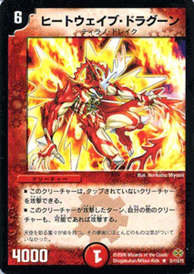 トレーディングカード・テレカ, トレーディングカードゲーム  DM19 DuelMasters