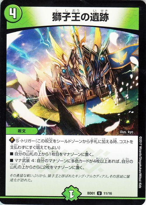 トレーディングカード・テレカ, トレーディングカードゲーム  DMBD01 DuelMasters