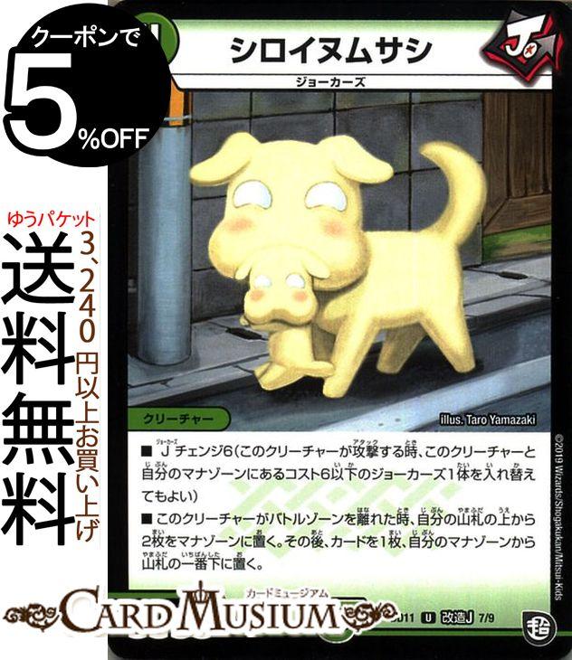 トレーディングカード・テレカ, トレーディングカードゲーム  4DX! GR DMBD11 DuelMasters