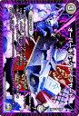 デュエルマスターズ カード オーバーキル・グレイブヤード 革命ファイナル DMR21 ハムカツ団とドギラゴン剣 DuelMasters | デュエル マスターズ デュエマ 闇文明 D2フィールド