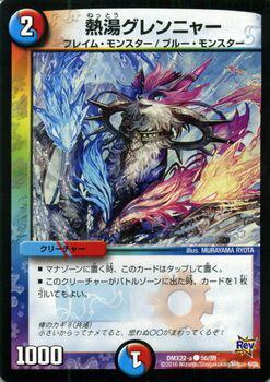 トレーディングカード・テレカ, トレーディングカードゲーム  DMX22 DuelMasters