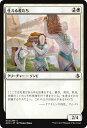 カードミュージアム 楽天市場店で買える「マジック:ザ・ギャザリング 仕える者たち アモンケット AKH | ギャザ MTG マジック・ザ・ギャザリング 日本語版 クリーチャー 白 アモンケット・ブロック」の画像です。価格は20円になります。