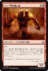 マジック:ザ・ギャザリング アン一門の壊し屋 アモンケット AKH | ギャザ MTG マジック・ザ・ギャザリング 日本語版 クリーチャー 赤 アモンケット・ブロック