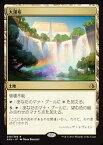 マジック:ザ・ギャザリング 大瀑布 R レア アモンケット AKH | ギャザ MTG マジック・ザ・ギャザリング 日本語版 土地 アモンケット・ブロック