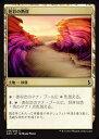 マジック:ザ・ギャザリング 色彩の断崖 アモンケット AKH | ギャザ MTG マジック・ザ・ギャザリング 日本語版 土地 アモンケット・ブロック