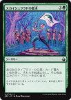 MTG マジック:ザ・ギャザリング スカイシュラウドの要求 コモン バトルボンド BBD MAGIC The Gathering | ギャザ MTG マジック・ザ・ギャザリング 日本語版 ソーサリー 緑