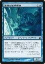 カードミュージアム 楽天市場店で買える「マジック:ザ・ギャザリング 深海の催眠術師 神々の軍勢 BOG   ギャザ MTG マジック・ザ・ギャザリング 日本語版 クリーチャー 青 テーロス・ブロック」の画像です。価格は60円になります。