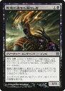 カードミュージアム 楽天市場店で買える「マジック:ザ・ギャザリング 悪意に満ちた蘇りし者 神々の軍勢 BOG | ギャザ MTG マジック・ザ・ギャザリング 日本語版 クリーチャー テーロス・ブロック」の画像です。価格は50円になります。