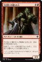 カードミュージアム 楽天市場店で買える「マジック:ザ・ギャザリング 王位狙いの雇われ人 コンスピラシー 王位争奪 CN2 | ギャザ MTG マジック・ザ・ギャザリング 日本語版」の画像です。価格は20円になります。