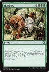 マジック:ザ・ギャザリング 踏み荒らし コンスピラシー 王位争奪 CN2 | ギャザ MTG マジック・ザ・ギャザリング 日本語版