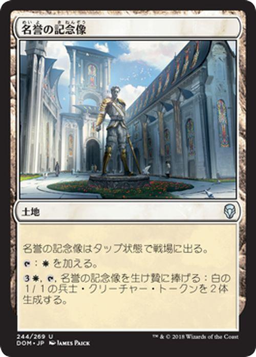 トレーディングカード・テレカ, トレーディングカードゲーム MTG DOM MAGIC The Gathering MTG