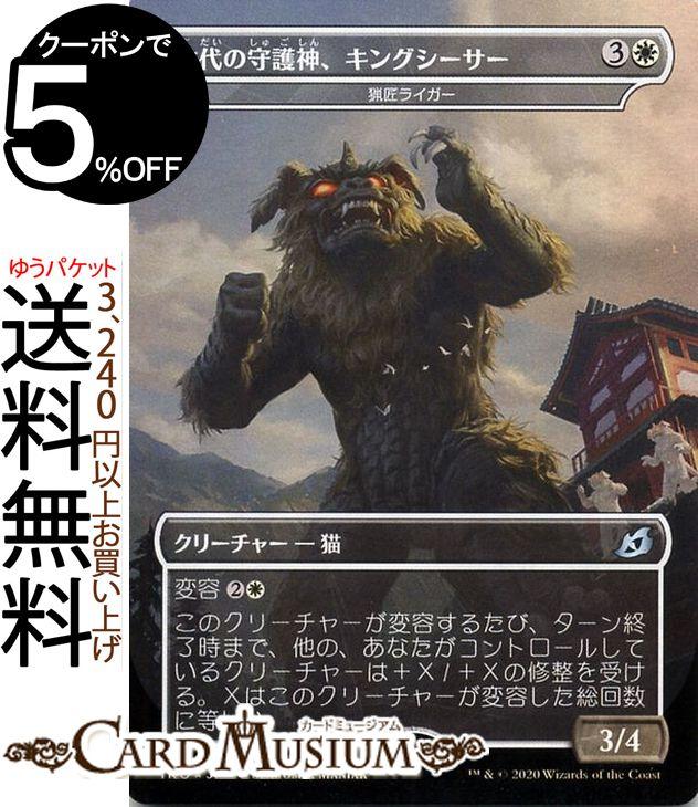 トレーディングカード・テレカ, トレーディングカードゲーム MTG () IKO MTG