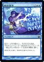 カードミュージアム 楽天市場店で買える「マジック:ザ・ギャザリング 撤回命令 フォイル Foil ニクスへの旅 JOU | ギャザ MTG マジック・ザ・ギャザリング 日本語版 インスタント テーロス・ブロック」の画像です。価格は140円になります。