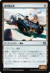 マジック:ザ・ギャザリング 楕円競走車 カラデシュ KLD | ギャザ MTG マジック・ザ・ギャザリング 日本語版 アーティファクト カラデシュ・ブロック