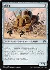 マジック:ザ・ギャザリング(MTG)/ 破衝車 / マジック・オリジン[ORI] / Magic: The Gathering/日本語版