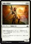 マジック:ザ・ギャザリング 薄暮の殉教者 イクサランの相克 RIX   ギャザ MTG マジック・ザ・ギャザリング 日本語版 クリーチャー 白 イクサラン・ブロック