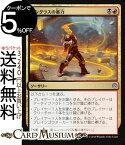 MTG マジック:ザ・ギャザリング アングラスの暴力 アンコモン 灯争大戦 WAR MAGIC The Gathering | ギャザ MTG マジック・ザ・ギャザリング 日本語版 ソーサリー 多色