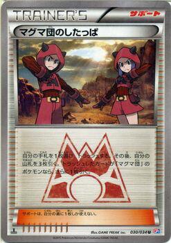トレーディングカード・テレカ, トレーディングカードゲーム  XY CP1 VS CP1 Pokemon XY