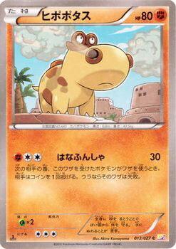 トレーディングカード・テレカ, トレーディングカードゲーム  XY CP2 CP2 Pokemon XY
