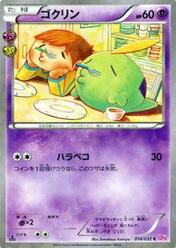 トレーディングカード・テレカ, トレーディングカードゲーム  XY CP3 Pokemon XY