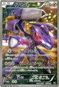 ポケモンカードゲーム XY ゲノセクト ( フルイラスト ) / 幻・伝説ドリームキラコレクション / CP5 / Pokemon | ポケモン カード ポケモンカード ポケカ ポケットモンスター XY 幻ポケモン 伝説ポケモンキラ コレクション 幻・伝説