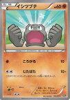 ポケモンカードゲーム XY イシツブテ / スターターパック 20th / Pokemon   ポケモン カード ポケモンカード ポケカ ポケットモンスター XY スターターセット