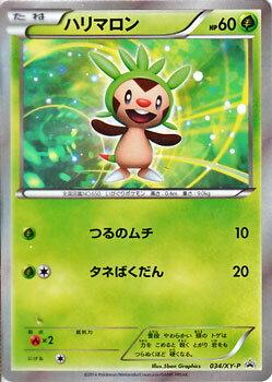トレーディングカード・テレカ, トレーディングカードゲーム  XY PR XY Pokemon XY