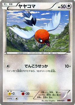 トレーディングカード・テレカ, トレーディングカードゲーム  XY XY60 XYA Pokemon XY M EX