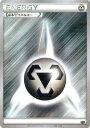 ポケモンカードゲーム XY 鋼エネルギー / XYB ハイパ...