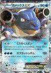 ポケモンカードゲーム XY カメックスEX プロモーションカード XY-P234 Pokemon | ポケモン カード ポケモンカード ポケカ ポケットモンスター カメックス EX XY プロモ