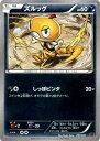 ポケモンカードゲーム ズルッグ XYメガバトルデッキ60 XYA 007 Pokemon | ポケモン カード ポケモンカード ポケカ ポケットモンスター XY セット デッキ メガバトル デッキ M タブンネ EX
