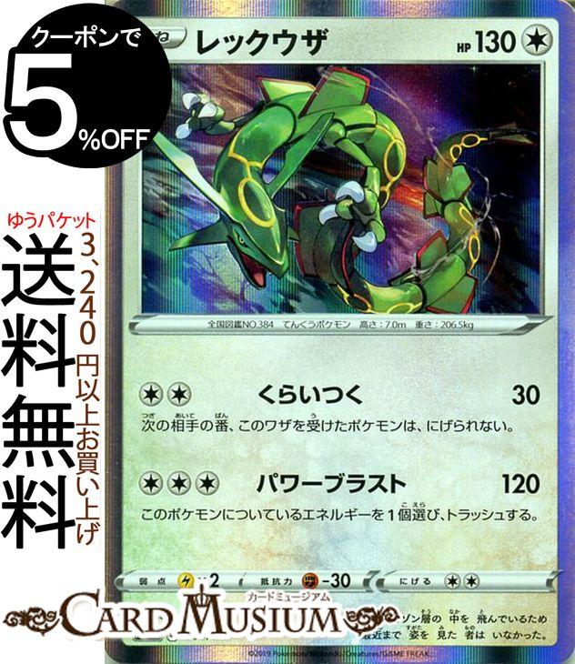 トレーディングカード・テレカ, トレーディングカードゲーム  PR sA V Pokemon