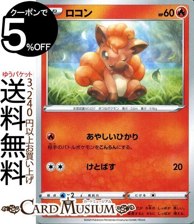 トレーディングカード・テレカ, トレーディングカードゲーム  C s1a VMAX Pokemon