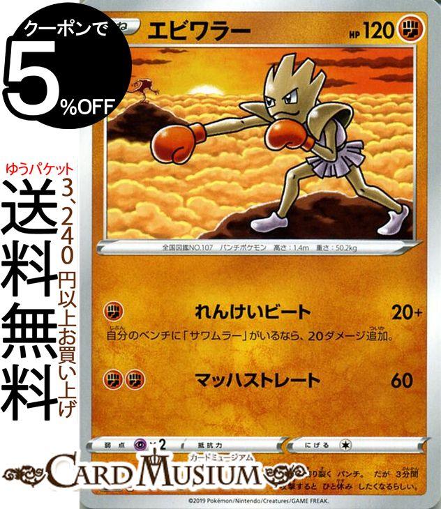 トレーディングカード・テレカ, トレーディングカードゲーム  C s1H Pokemon