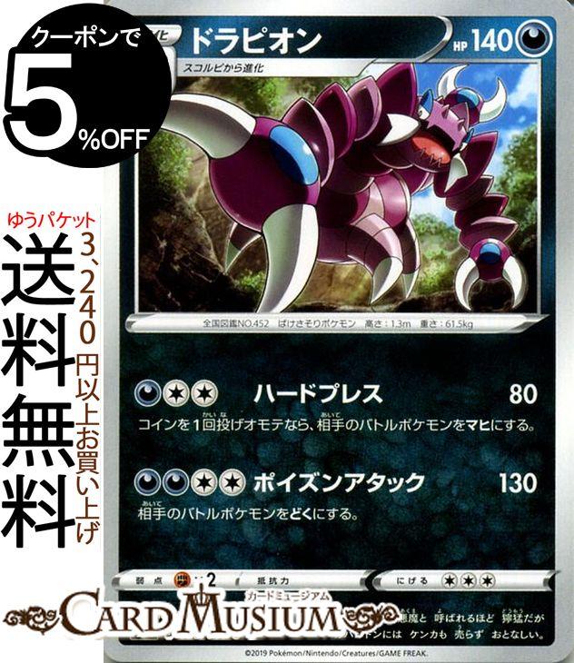 トレーディングカード・テレカ, トレーディングカードゲーム  U s1H Pokemon 1