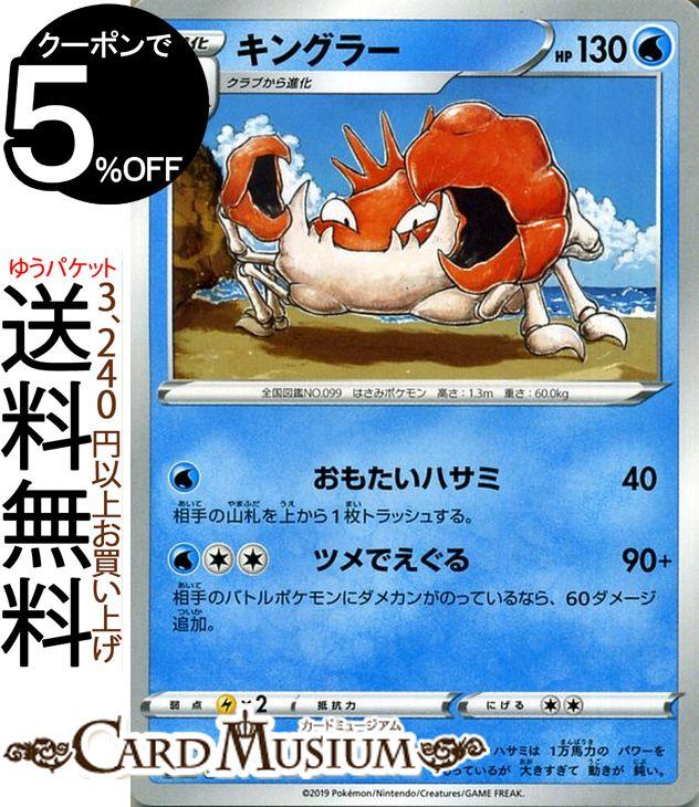 トレーディングカード・テレカ, トレーディングカードゲーム  C s1W Pokemon 1
