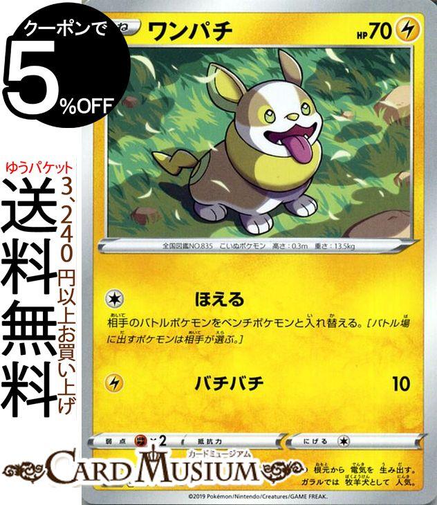 トレーディングカード・テレカ, トレーディングカードゲーム  C s1W Pokemon
