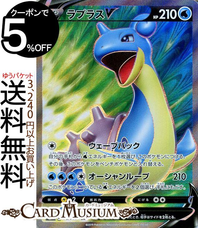 トレーディングカード・テレカ, トレーディングカードゲーム  V SR s1W Pokemon