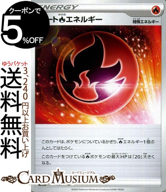 トレーディングカード・テレカ, トレーディングカードゲーム  U s2a Pokemon