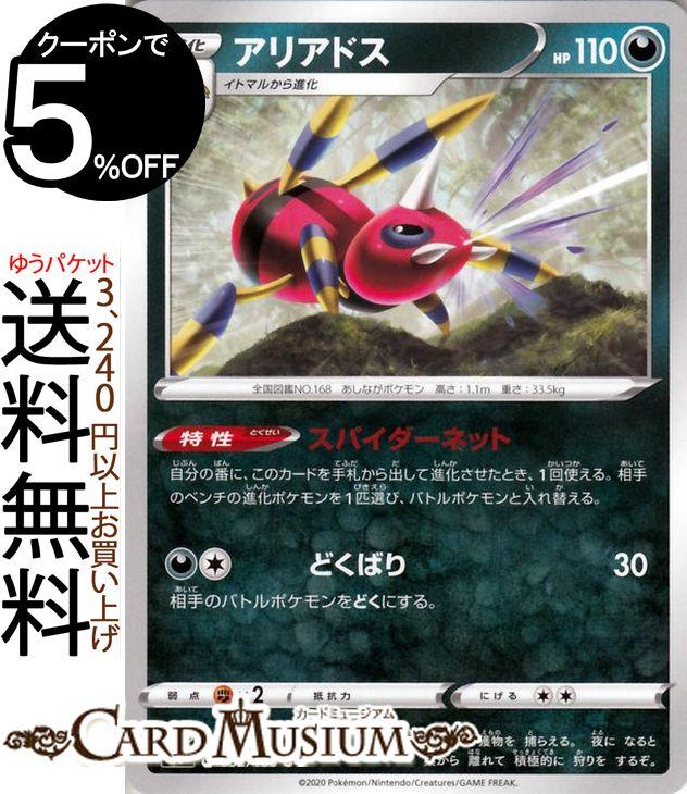 トレーディングカード・テレカ, トレーディングカードゲーム  U s3 Pokemon 1
