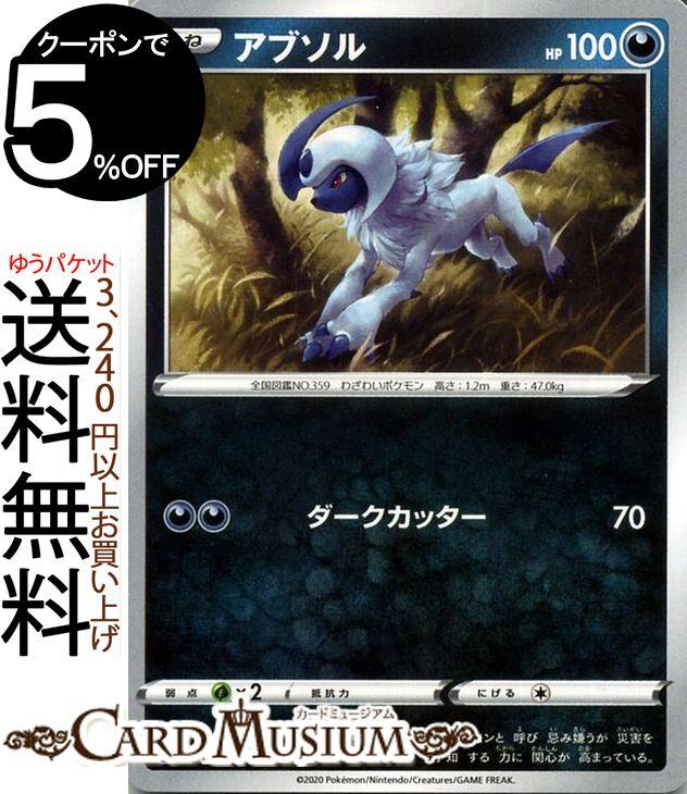 トレーディングカード・テレカ, トレーディングカードゲーム  sC VMAX Pokemon
