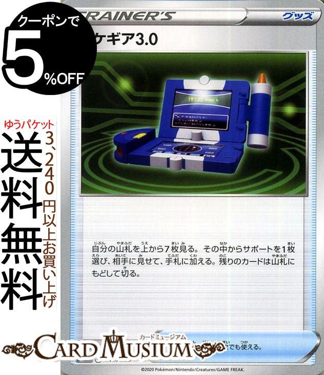 トレーディングカード・テレカ, トレーディングカードゲーム  3.0 sC VMAX Pokemon