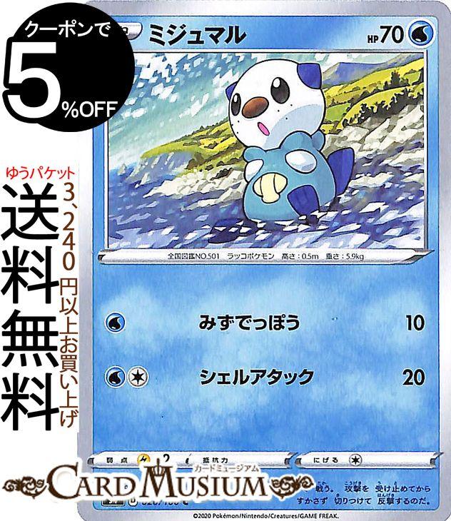 トレーディングカード・テレカ, トレーディングカードゲーム  C s4 Pokemon