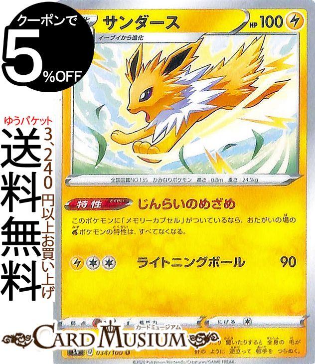 トレーディングカード・テレカ, トレーディングカードゲーム  U s4 Pokemon 1