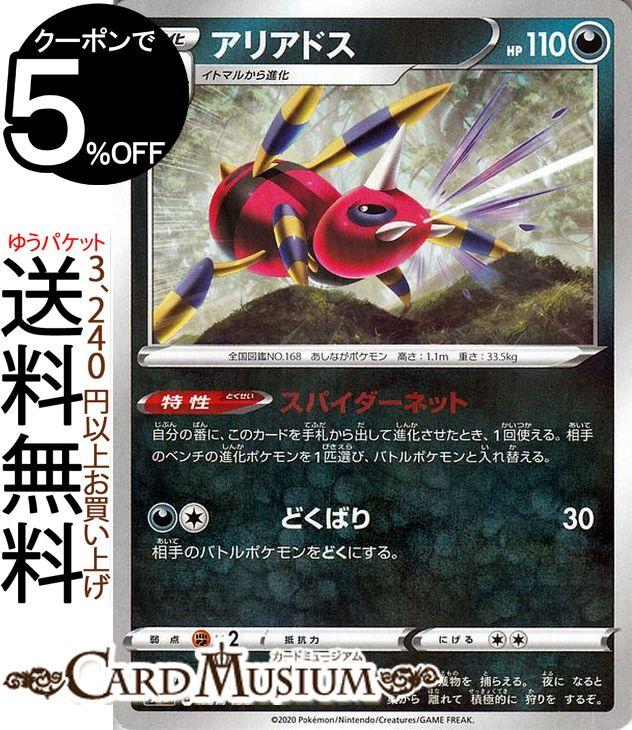 トレーディングカード・テレカ, トレーディングカードゲーム  s4a V Pokemon 1