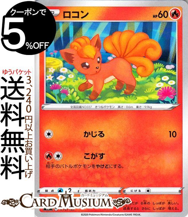 トレーディングカード・テレカ, トレーディングカードゲーム  sD V Pokemon