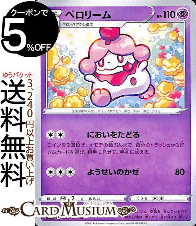 トレーディングカード・テレカ, トレーディングカードゲーム  U s5a Pokemon 1