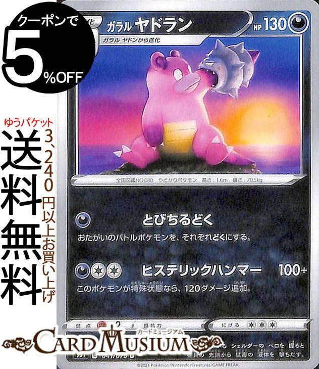 トレーディングカード・テレカ, トレーディングカードゲーム  U s5I Pokemon 1