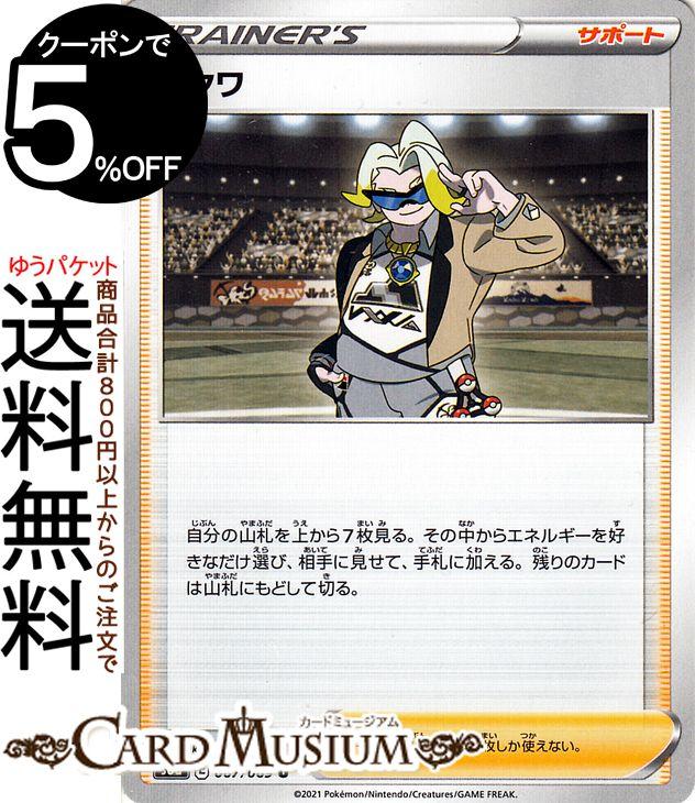 トレーディングカード・テレカ, トレーディングカードゲーム  U s6a Pokemon