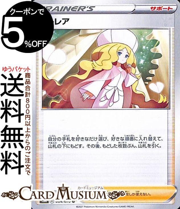 トレーディングカード・テレカ, トレーディングカードゲーム  U s6K Pokemon